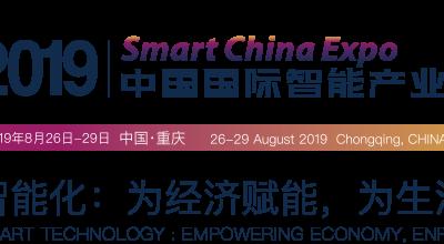 Smart China Expo